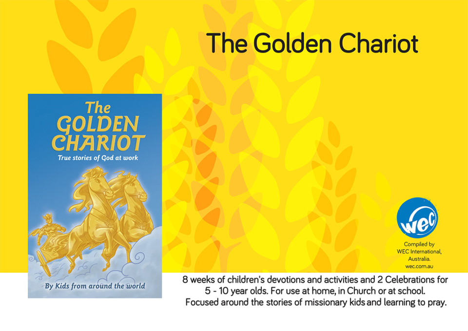 The Golden Chariot 2020 1