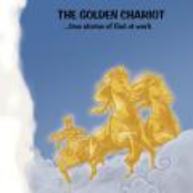 Medium Golden Chariot